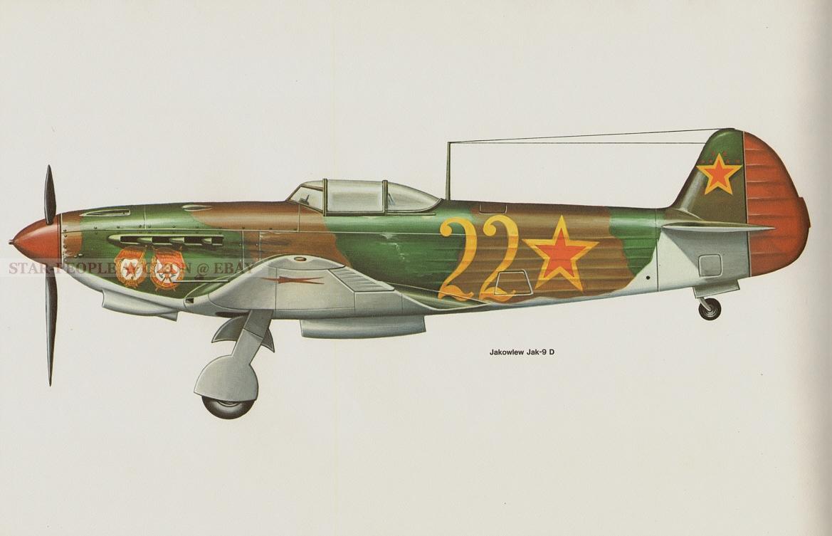 匹�d���zyak9�+�,_fighter ww2 - yakovlev yak-9 d soviet * rare german aviation